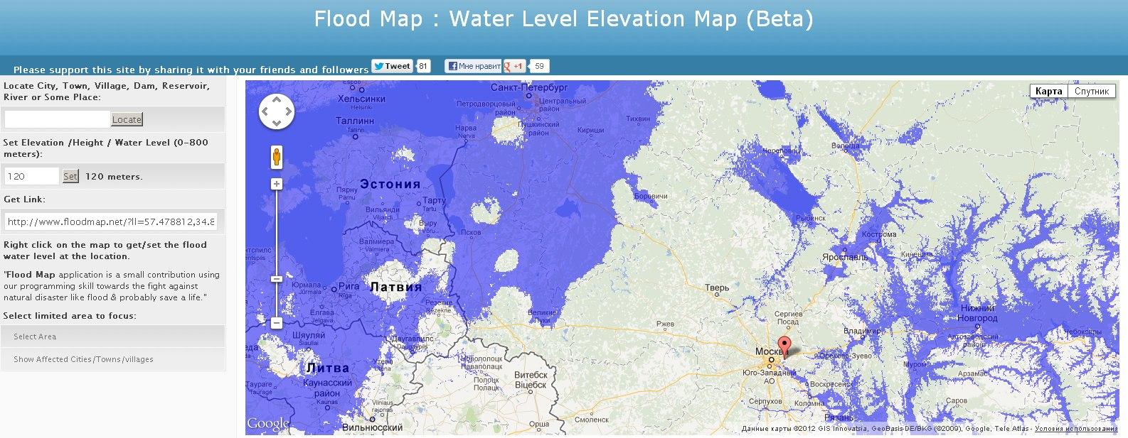 Карта затоплений