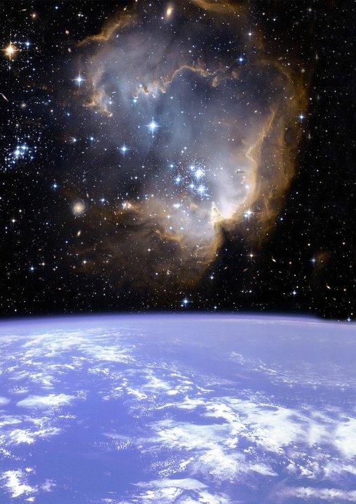 Урантия и космос