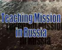 Teaching Mission in Russia