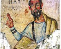 Biblia, Pablo de Tarso